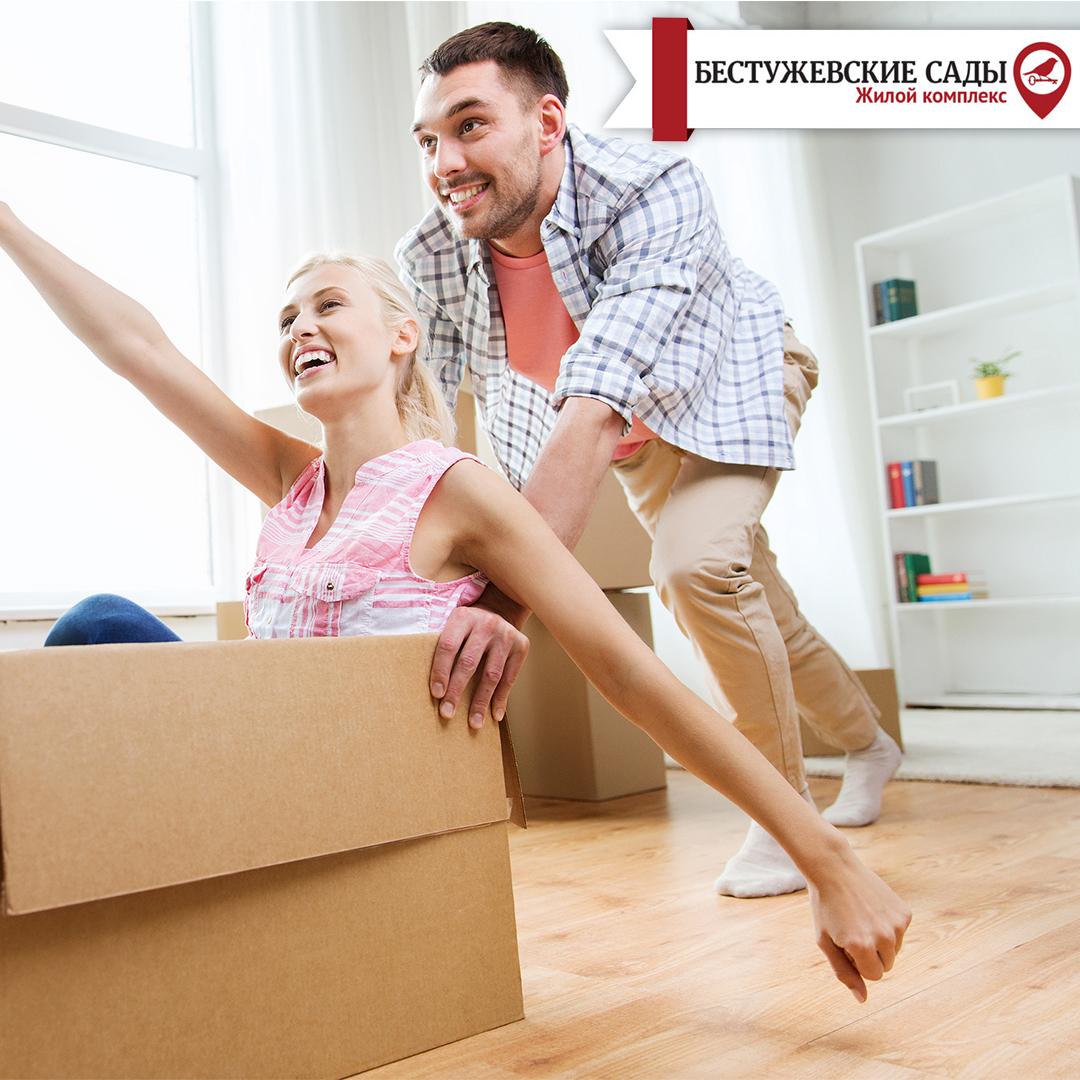 Что выгоднее арендовать или купить квартиру?