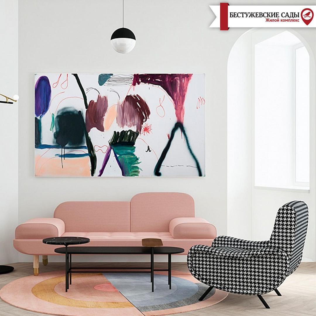 Дизайн интерьера как направление в искусстве