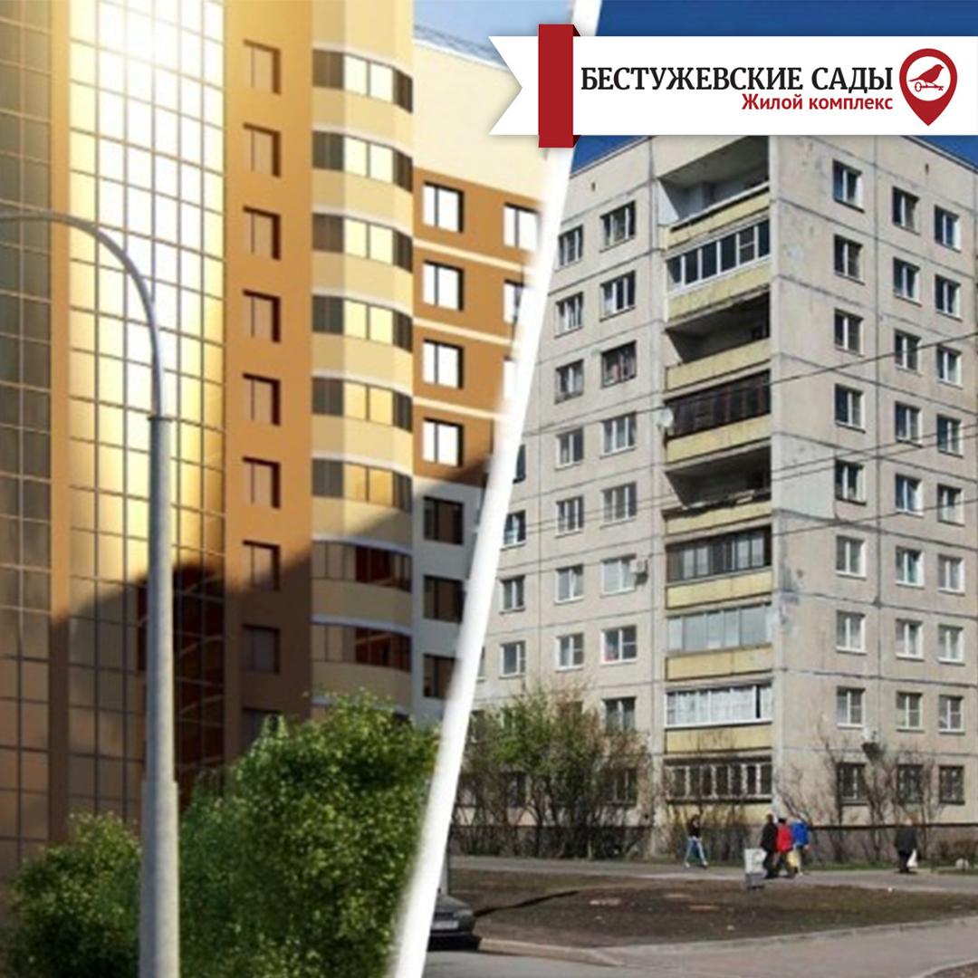 Покупка квартиры в строящемся доме или на вторичном рынке: что выбрать?
