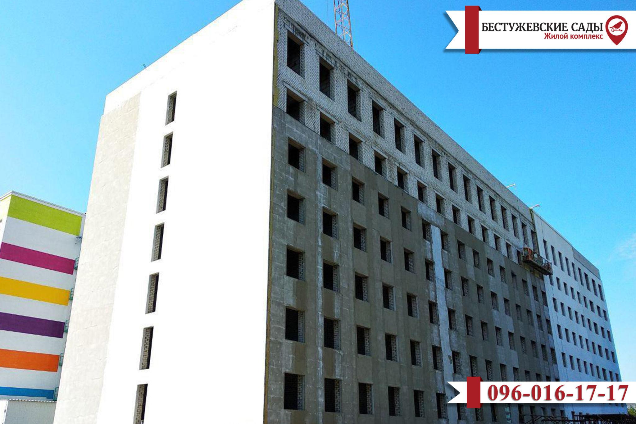 С места строительства жилых зданий «Бестужевские Сады» снова передают информацию! v