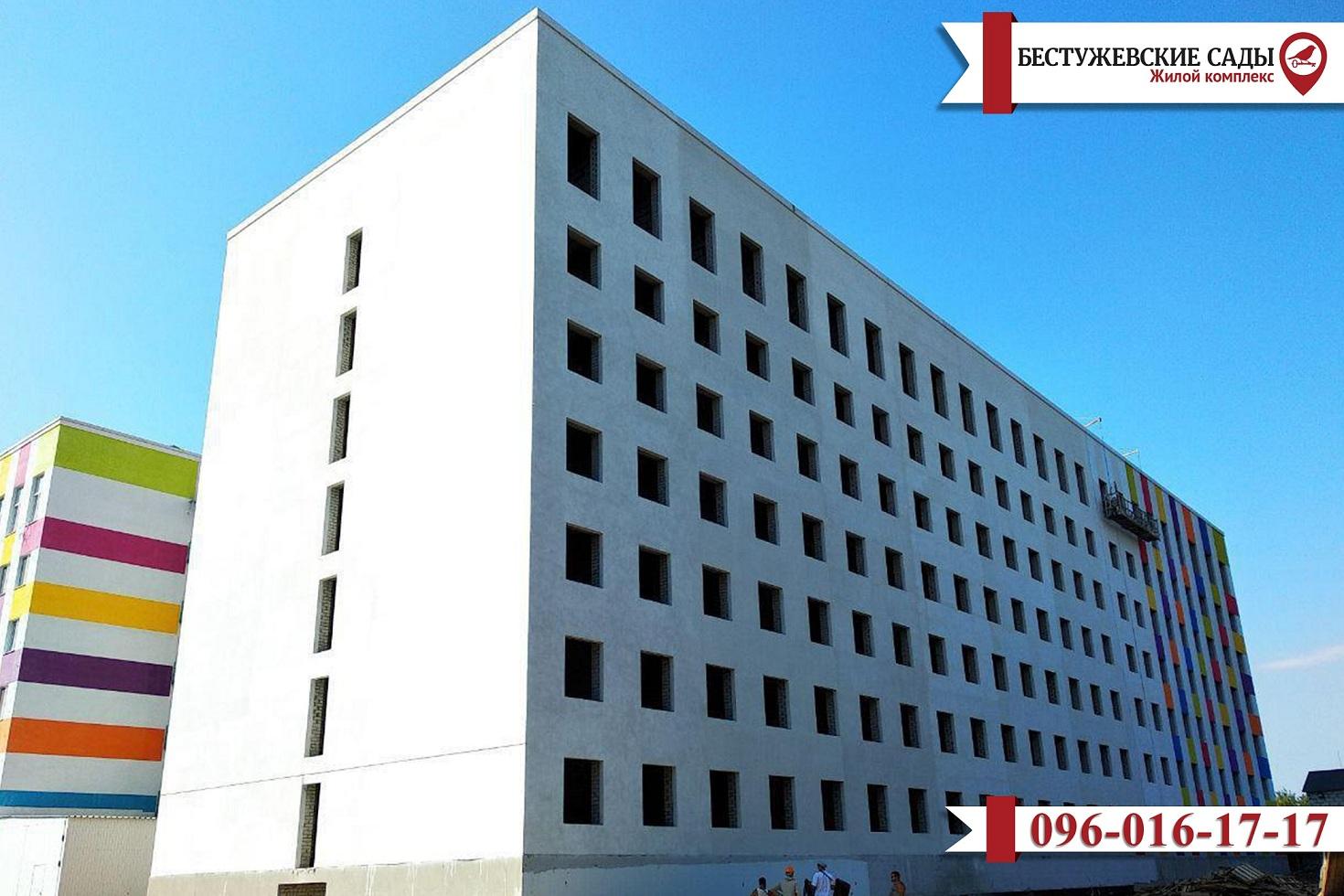 Со строительной площадки передали новости, касающиеся возведения ЖК «Бестужевские Сады»