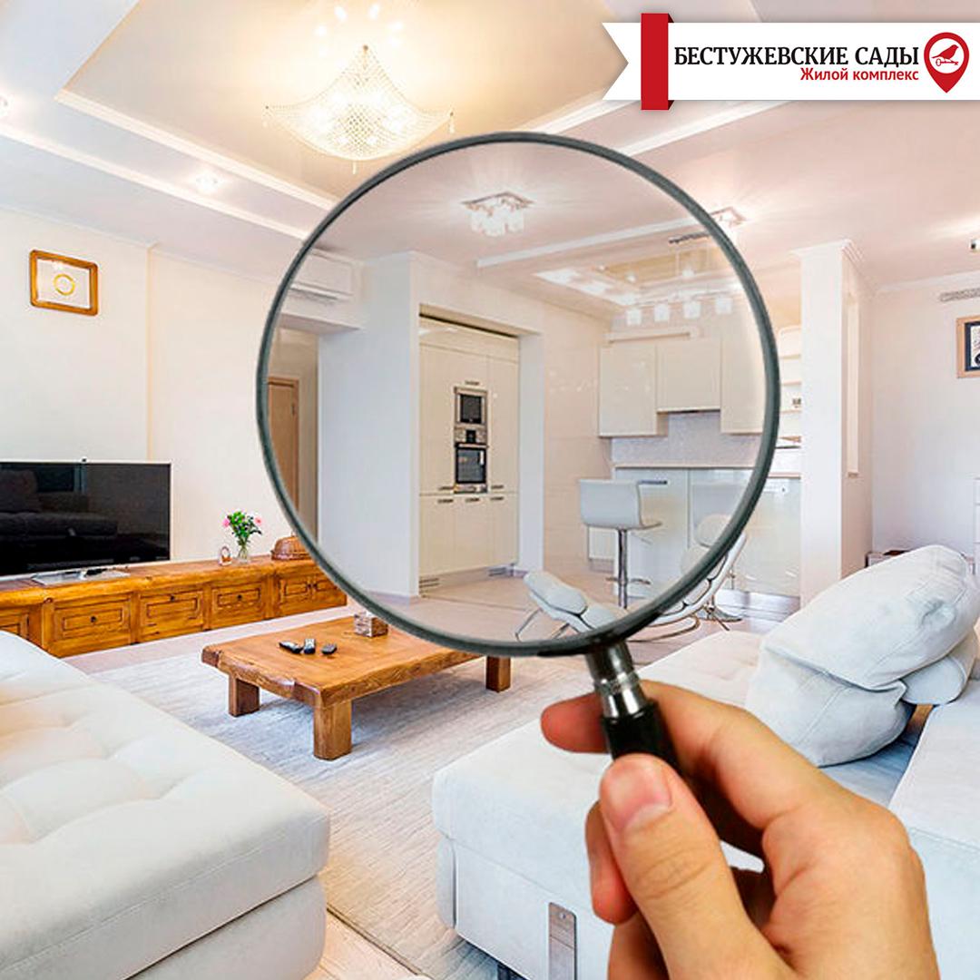 На какие нюансы обращать внимание при покупке квартиры?
