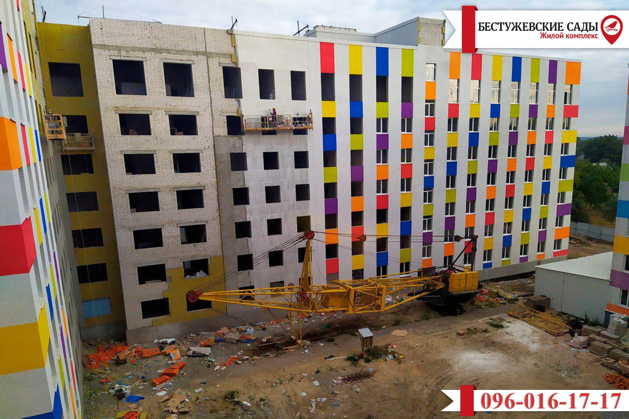 Свежая информация о строительстве ЖК «Бестужевские сады»