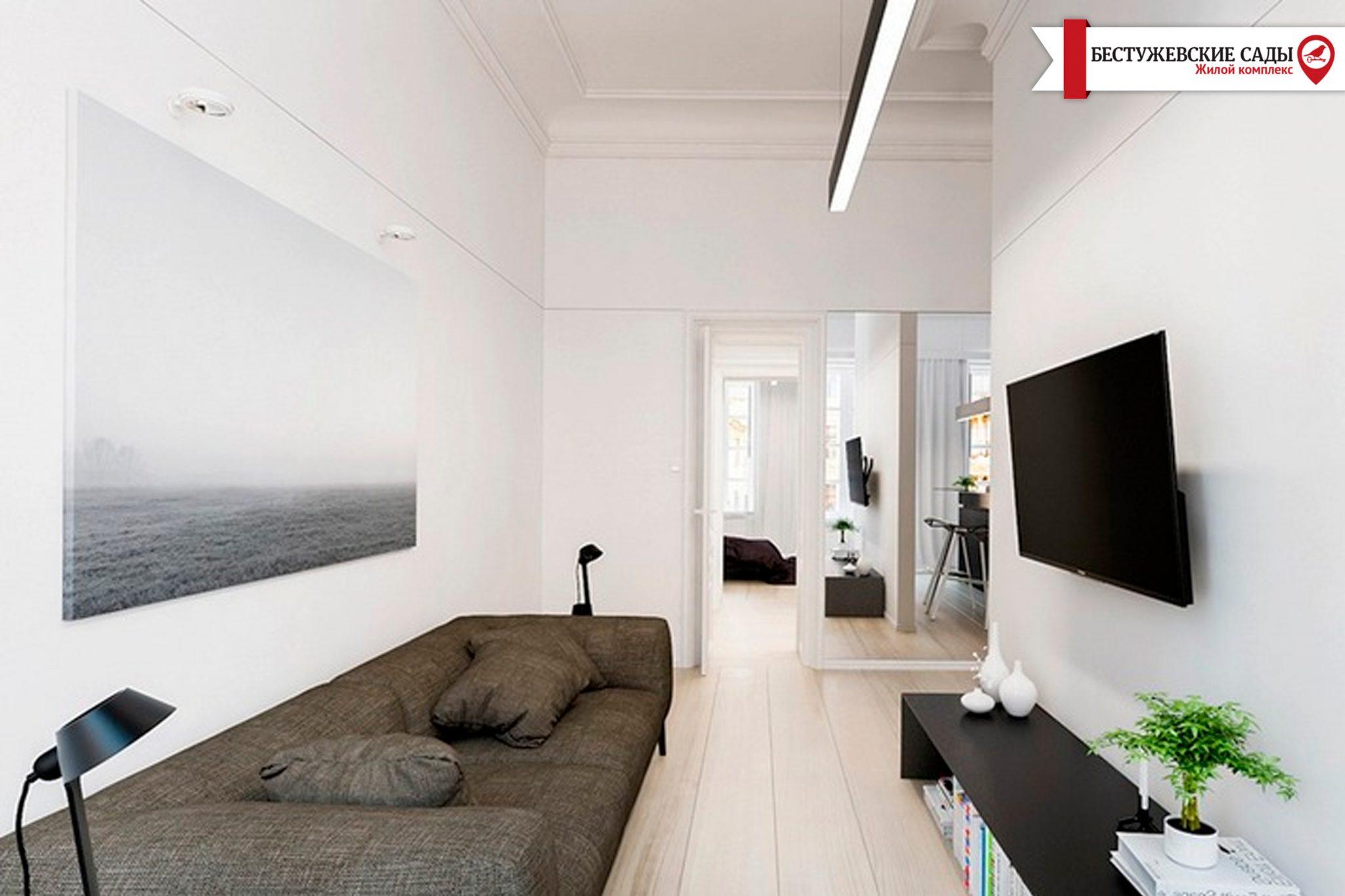 Минимализм – лучшее решение для маленькой квартиры