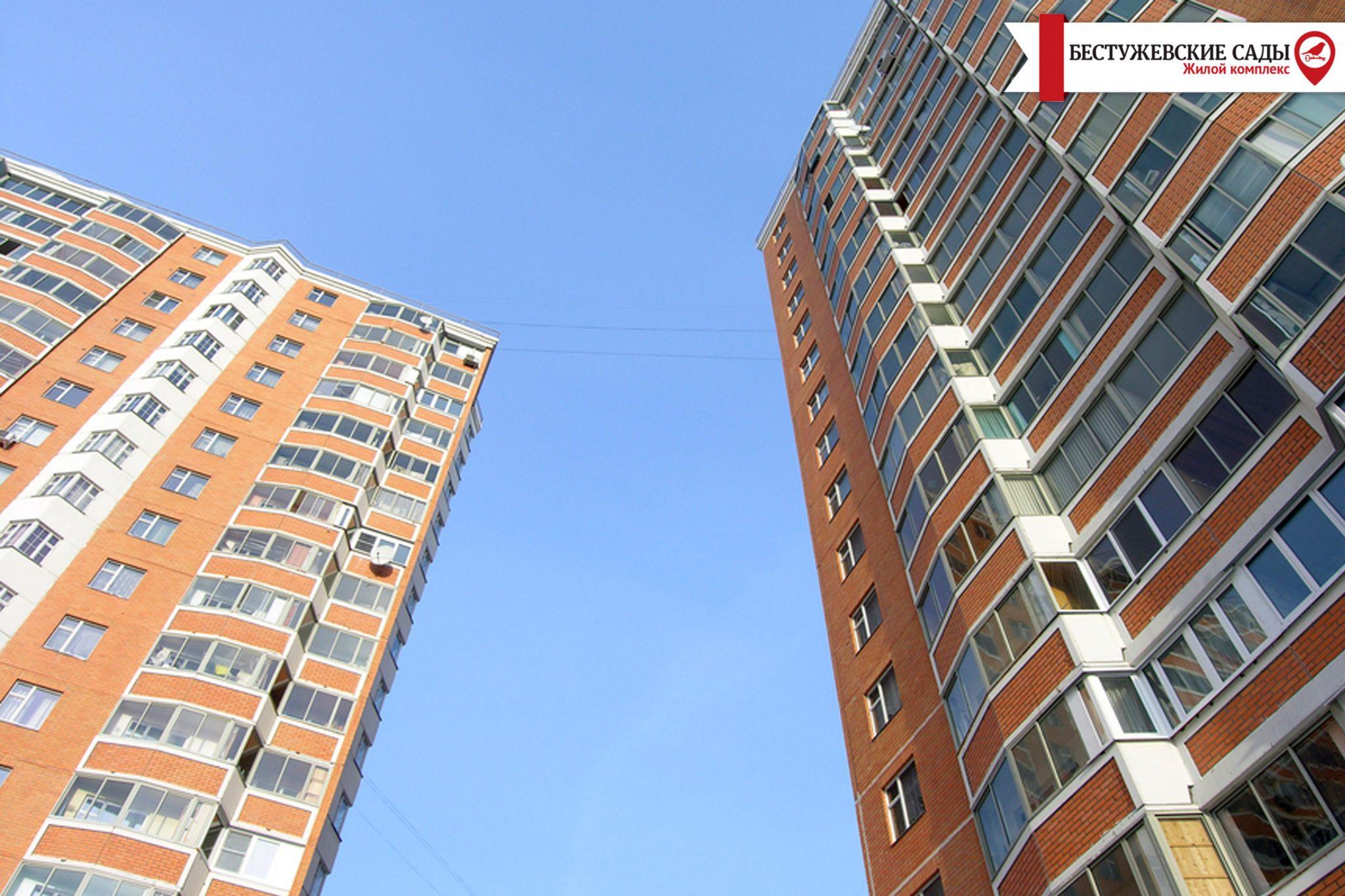 В чем отличия квартир на первом и последнем этаже? Какая лучше?