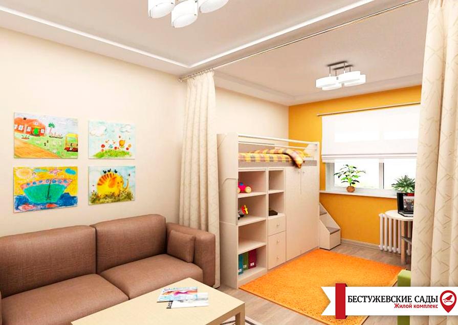 Какой стиль интерьера лучше всего выбрать, если у вас есть дети?
