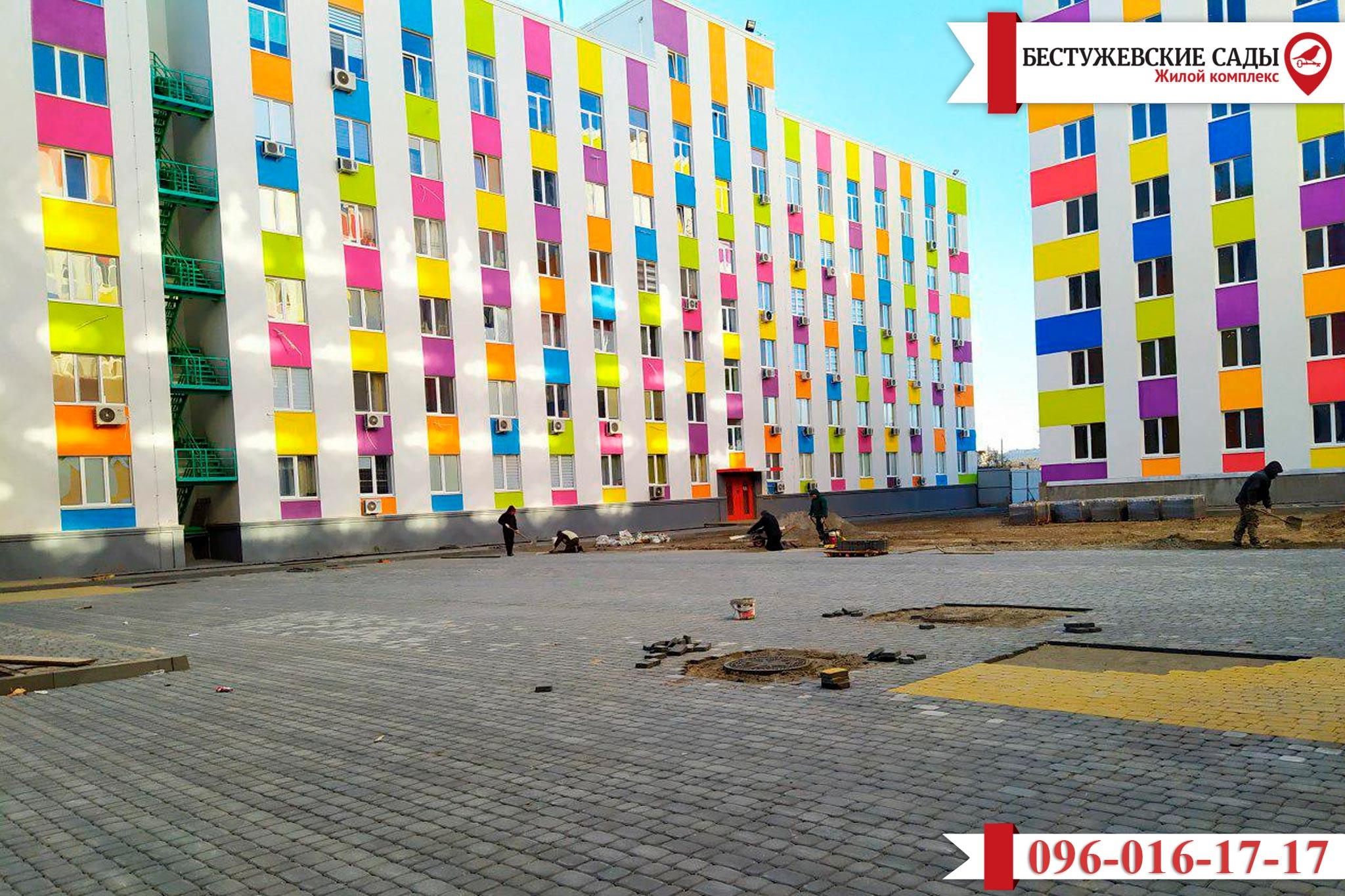 Прогресс в строительстве ЖК «Бестужевские сады»