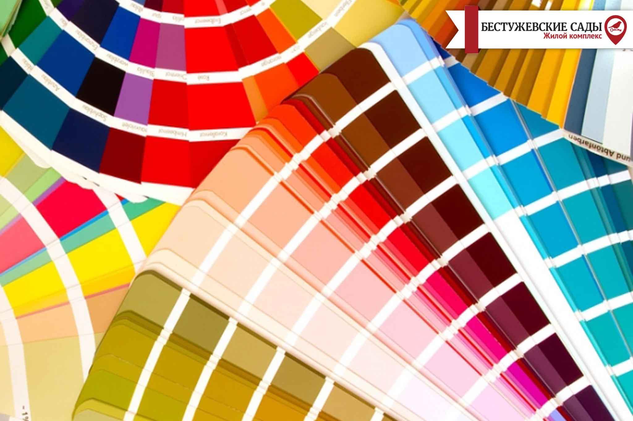 Что означают цвета в интерьере квартиры?