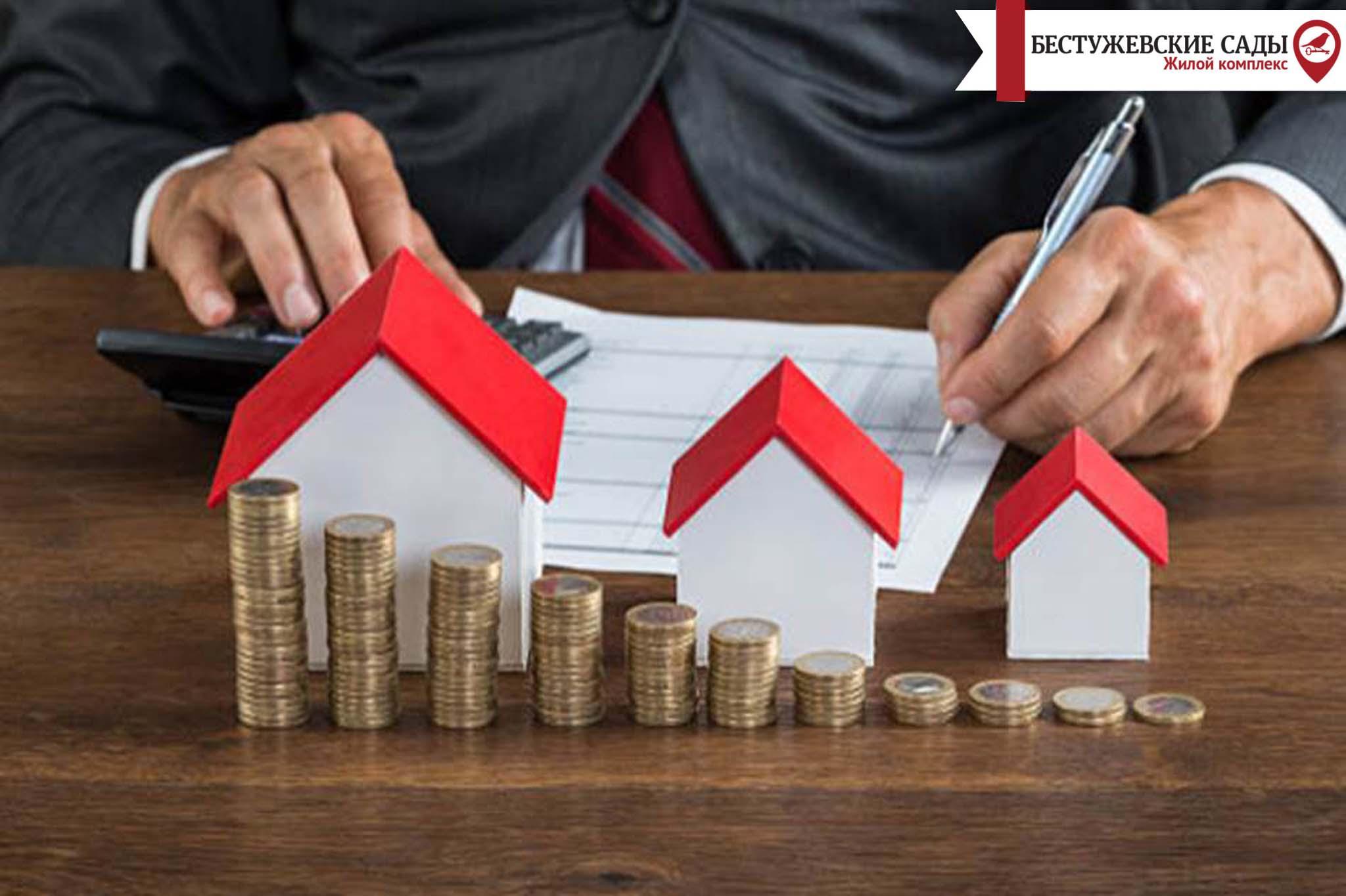 В чем особенности вложений в недвижимость?