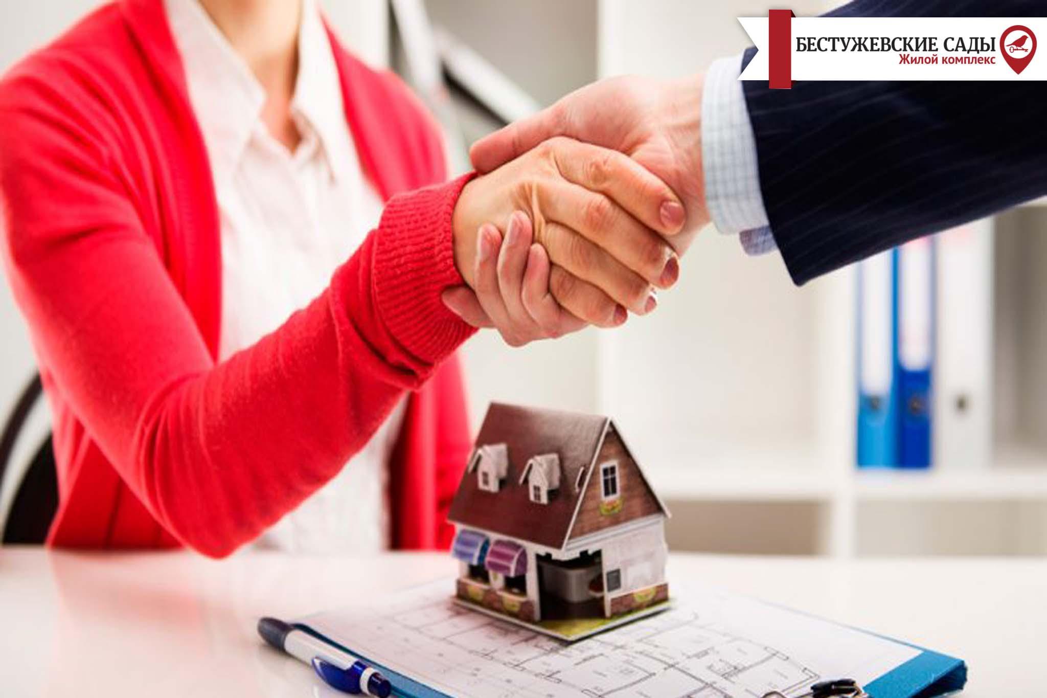 Как найти порядочного арендатора квартиры? Топ-5 советов