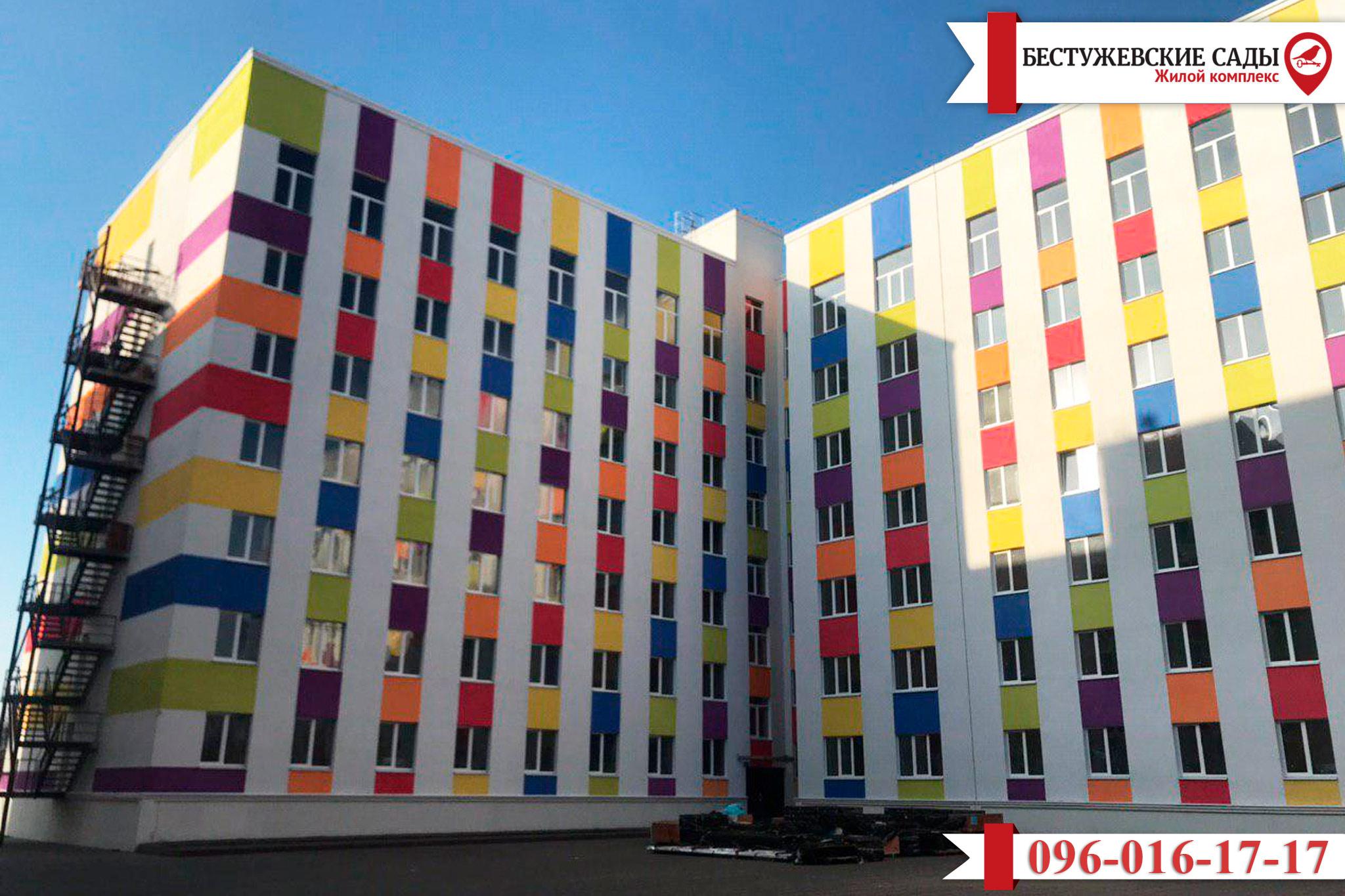 Новости со строительной площадки ЖК «Бестужевские сады»