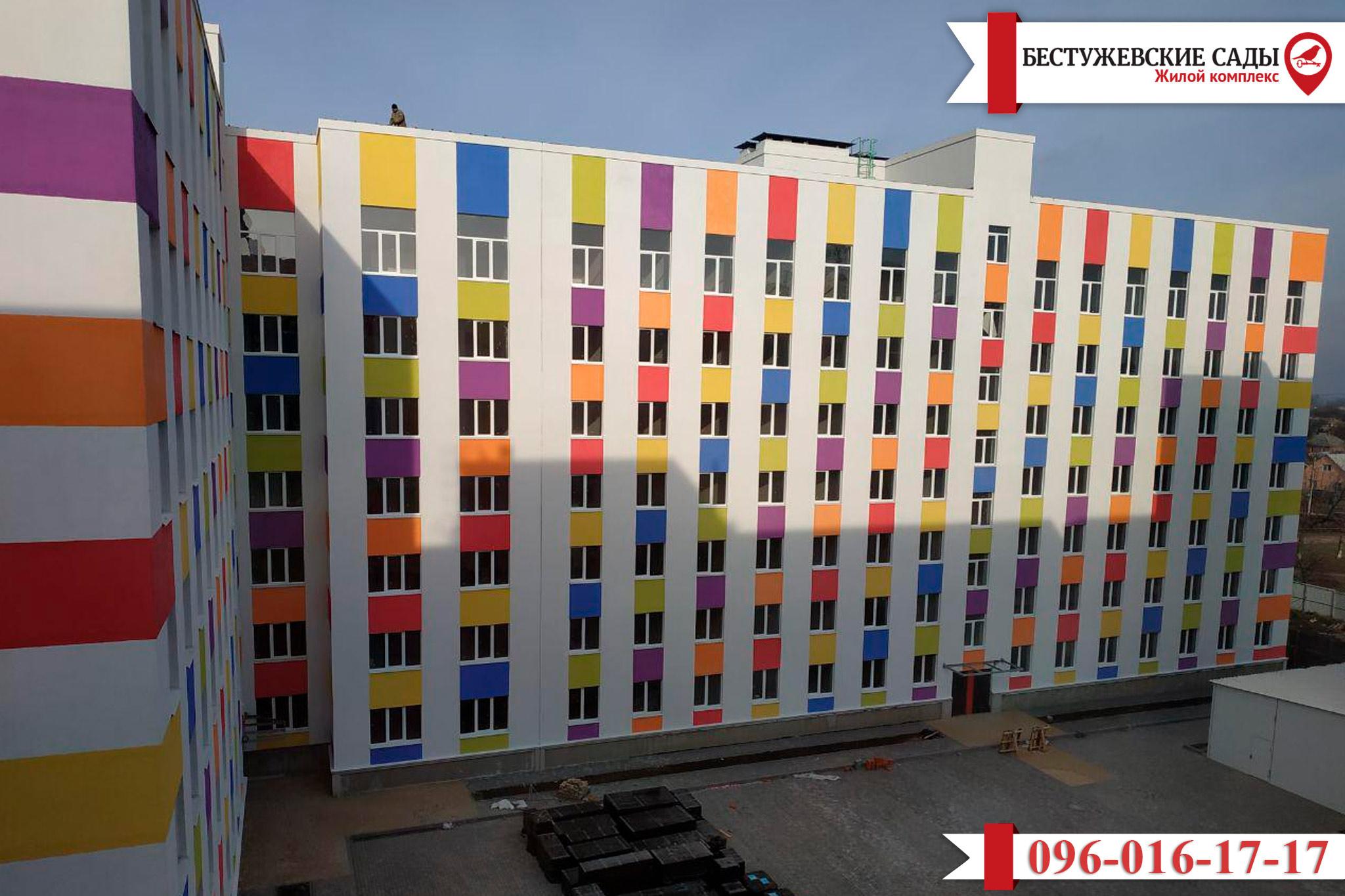 Строительный прогресс на объекте ЖК «Бестужевские сады»