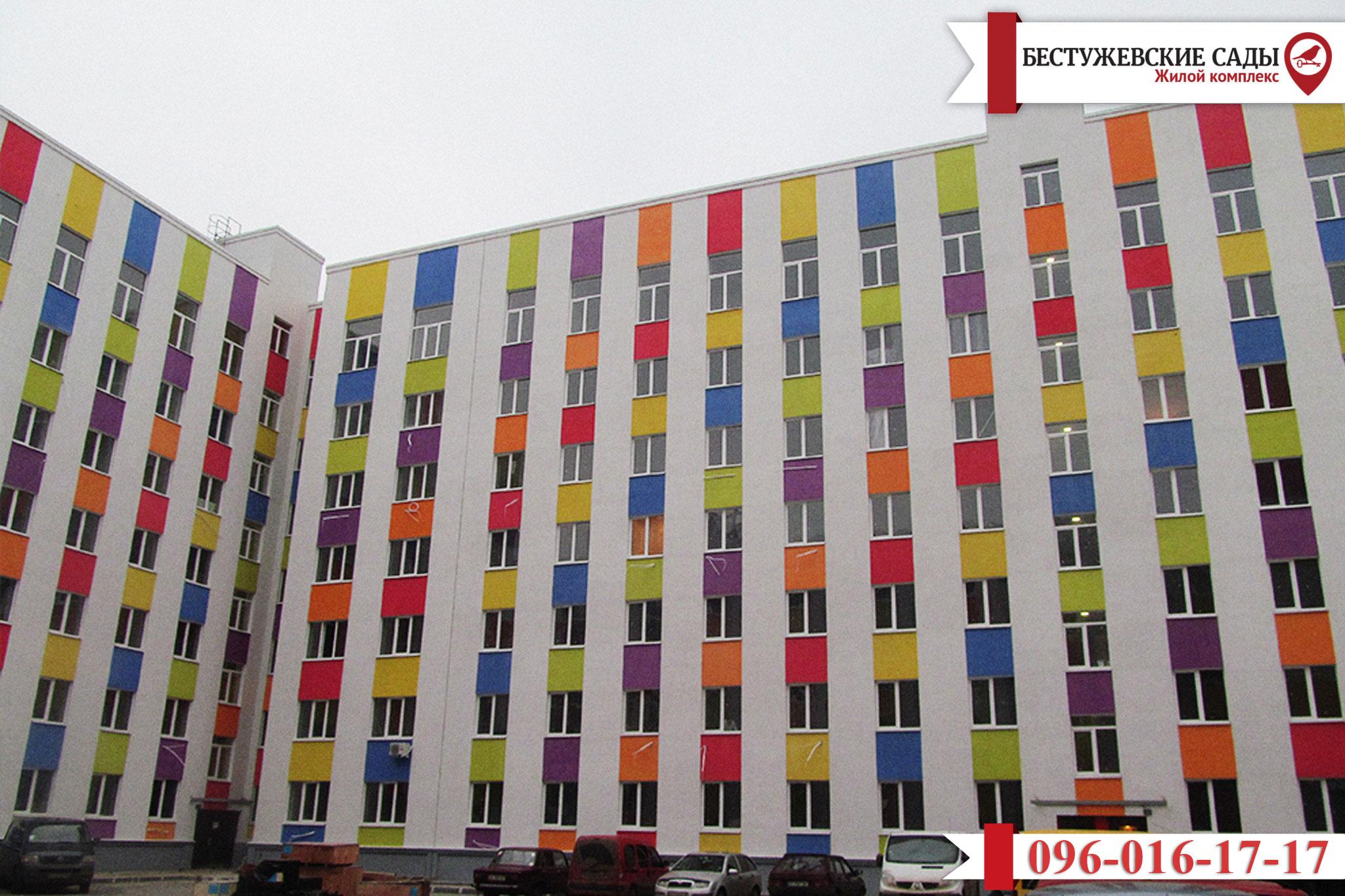Новости со строительной площадки ЖК «Бестужевские сады-2»