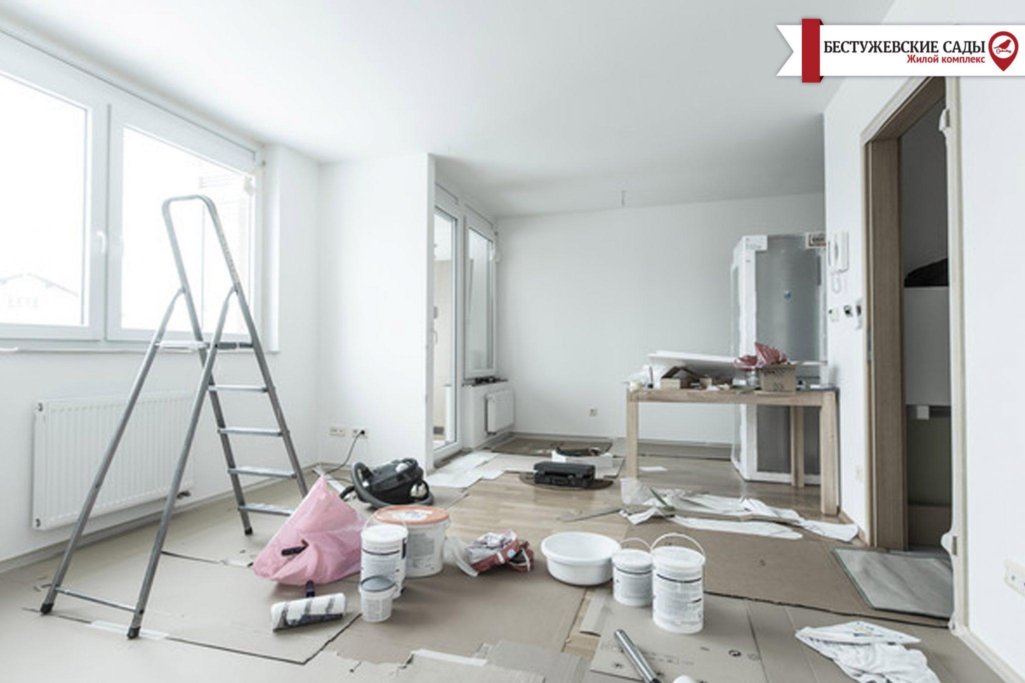 Стоит ли инвестировать в квартиры без ремонта.